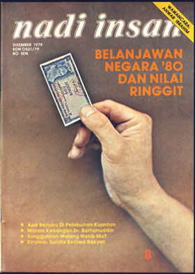 Nadi-Insan-08-1979-12