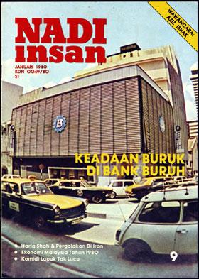 Nadi-Insan-09-1980-01