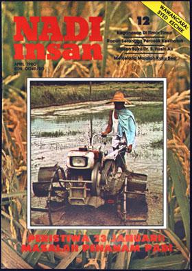 Nadi-Insan-12-1980-04