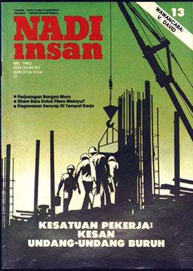 Nadi-Insan-13-1980-05