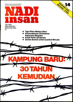 Nadi-Insan-14-1980-06