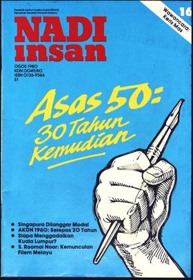 Nadi-Insan-16-1980-08