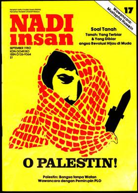 Nadi-Insan-17-1980-09