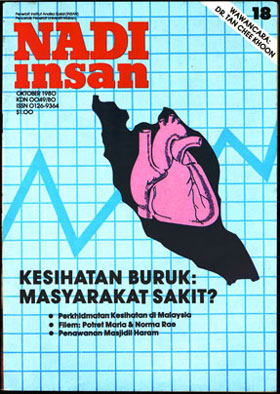 Nadi-Insan-18-1980-10