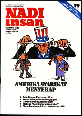Nadi-Insan-19-1980-11