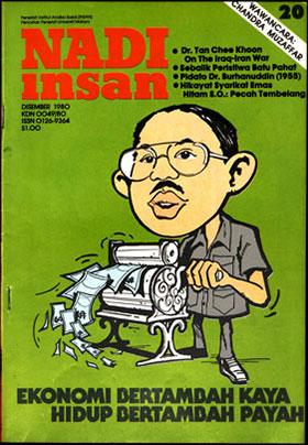 Nadi-Insan-20-1980-12
