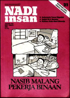 Nadi-Insan-21-1981-01