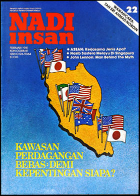 Nadi-Insan-22-1981-02