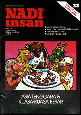 Nadi-Insan-23-1981-03