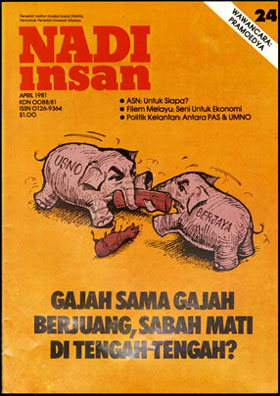 Nadi-Insan-24-1981-04