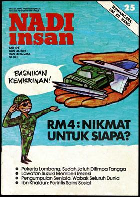 Nadi-Insan-25-1981-05