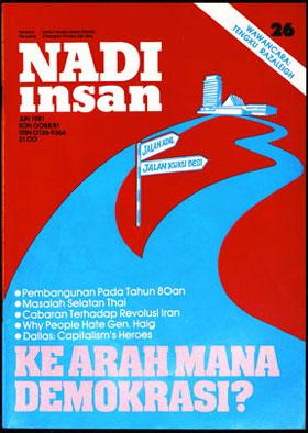 Nadi-Insan-26-1981-06