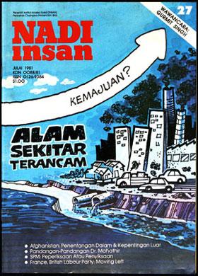 Nadi-Insan-27-1981-07