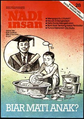 Nadi-Insan-28-1981-08