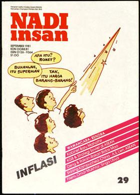 Nadi-Insan-29-1981-09