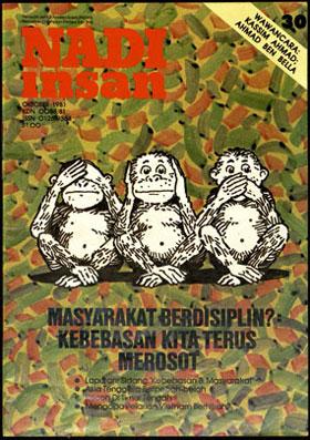 Nadi-Insan-30-1981-10