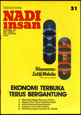 Nadi-Insan-31-1981-11