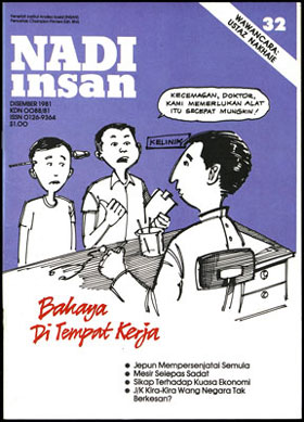 Nadi-Insan-32-1981-12