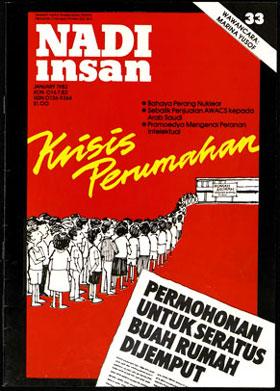 Nadi-Insan-33-1982-01