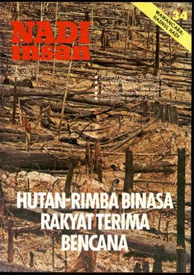 Nadi-Insan-34-1982-02