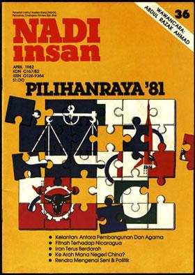 Nadi-Insan-36-1982-04