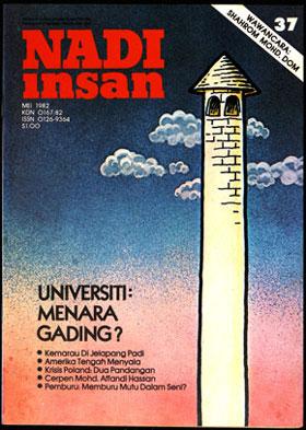 Nadi-Insan-37-1982-05
