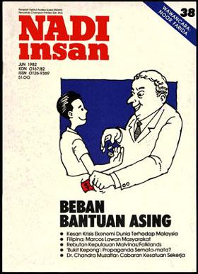 Nadi-Insan-38-1982-06