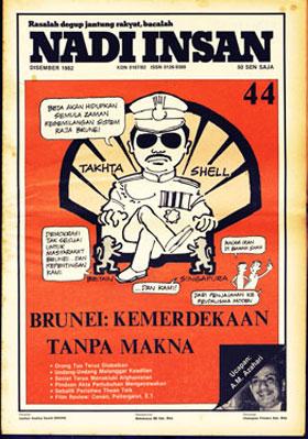 Nadi-Insan-44-1982-12