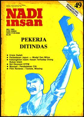 Nadi-Insan-49-1983-05