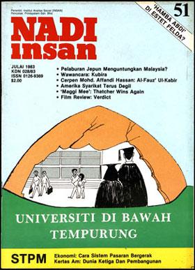 Nadi-Insan-51-1983-07