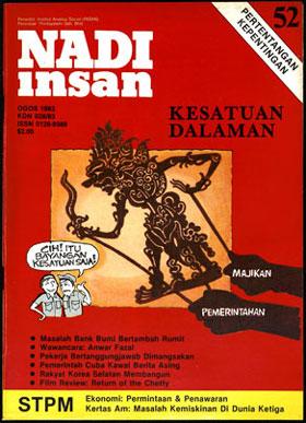 Nadi-Insan-52-1983-08