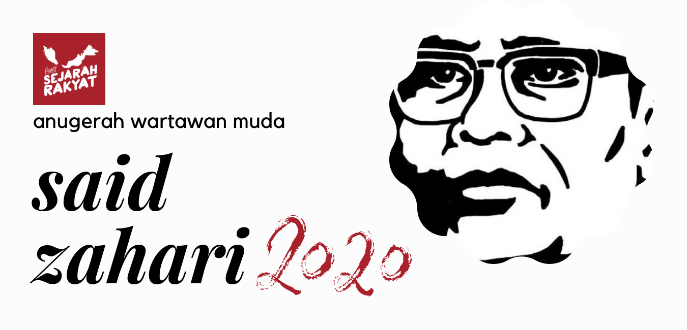 Photo of Anugerah Wartawan Muda Said Zahari 2020