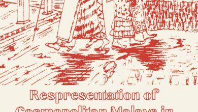 Photo of [Webinar] Representation of Cosmopolitan Malays in 1930s Newspapers (video)