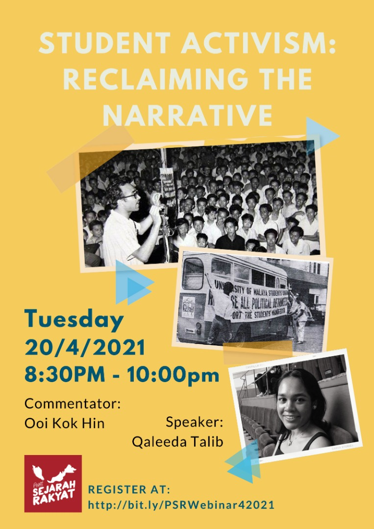 Photo of [Webinar] Student Activism: Reclaiming the Narrative (video)