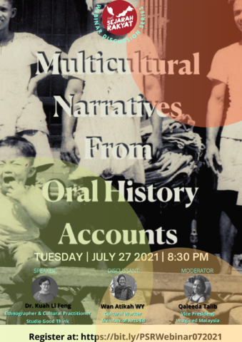 Photo of [Webinar] Multicultural Narrative from Oral History Accounts