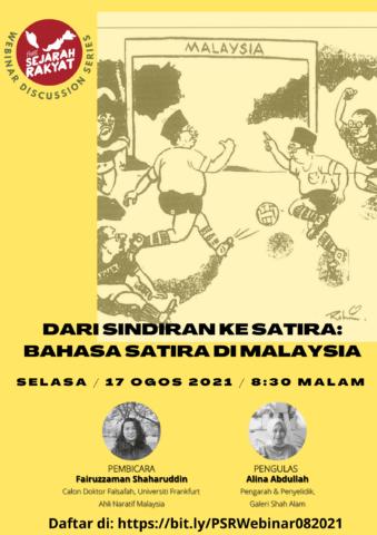 Photo of [Webinar] Dari Sindiran ke Satira: Bahasa Satira di Malaysia