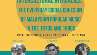 Photo of [Webinar] Intercultural Intimacies – The Everyday Social Cohesion of Malaysian Popular Music in the 1970s and 1980s